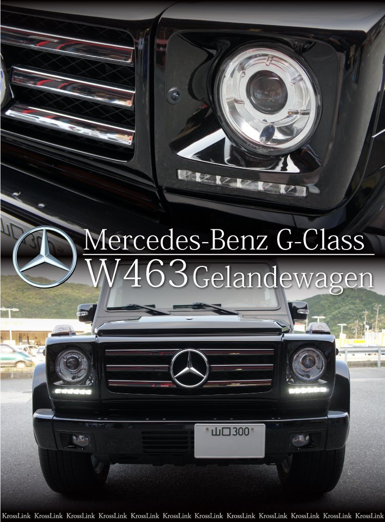 Mercedes Benz G class /W463 headlight covers LED / daylight painted and  select four black / white / silver / plating / / @a196