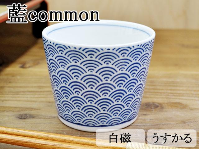 藍common