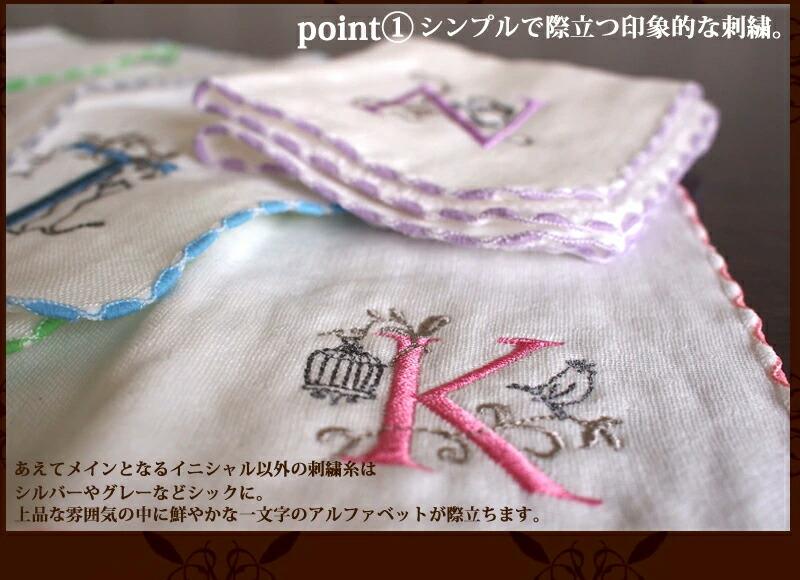 シンプルで際立つ印象的な刺繍