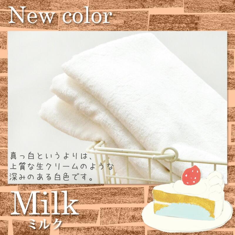 ミルク登場!