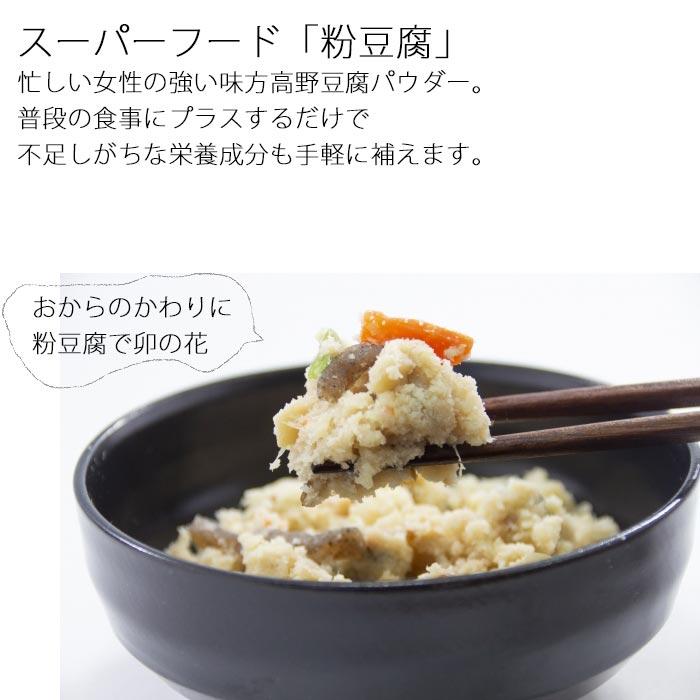 チャン 豆腐 あさ 高野