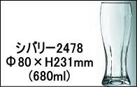 リビー ビールグラス