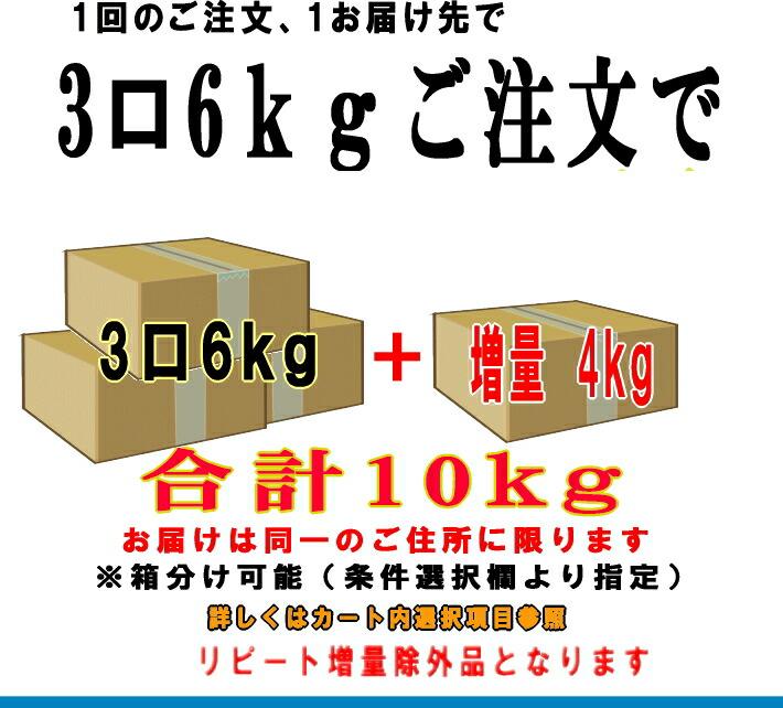 3箱10kg