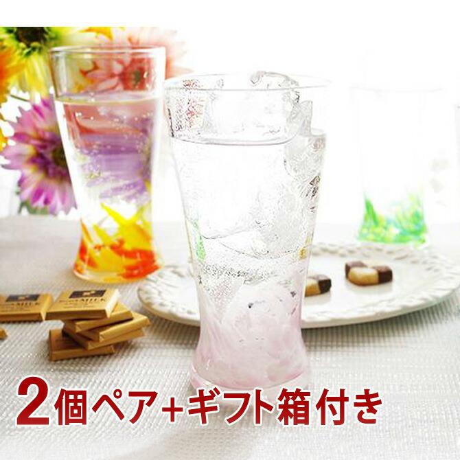 【 琉球ガラス 】 暗闇で光ります!海蛍アイスロンググラス・ピンク入り2個ペアセット♪