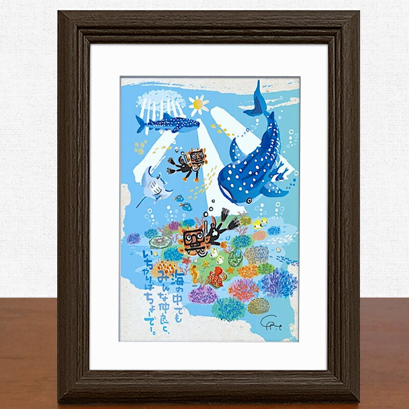 ジンベイザメと仲間たち(タテ)