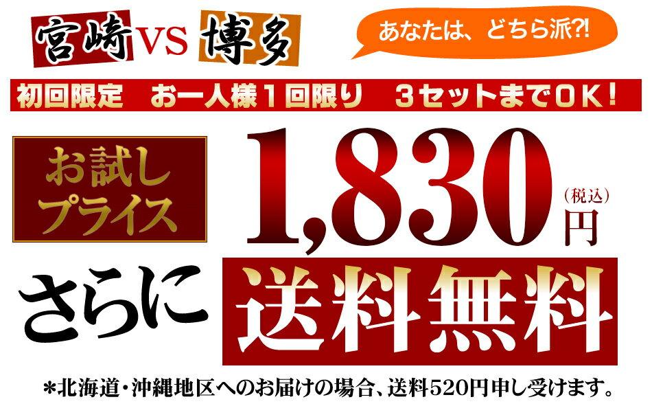 初回限定 お一人様1会限り 3セットまでOK!1,780円送料無料