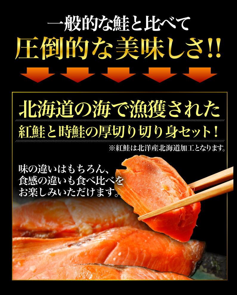 一般的な鮭と比べて圧倒的な美味しさ!!