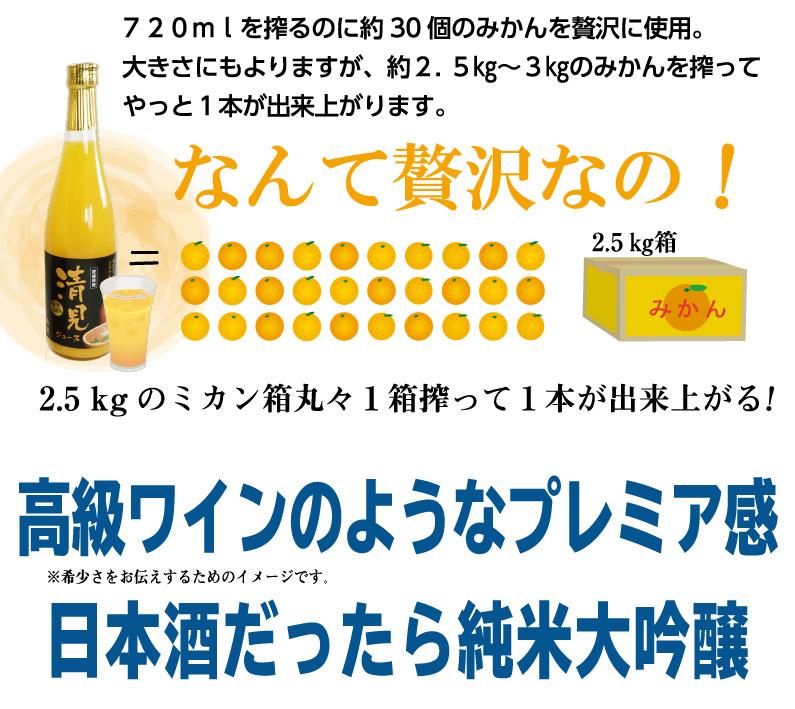 高級ワインのようなプレミア感、日本酒だったら純米大吟醸