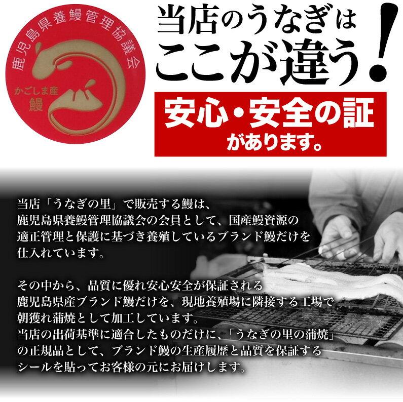 鹿児島県養鰻管理協議会