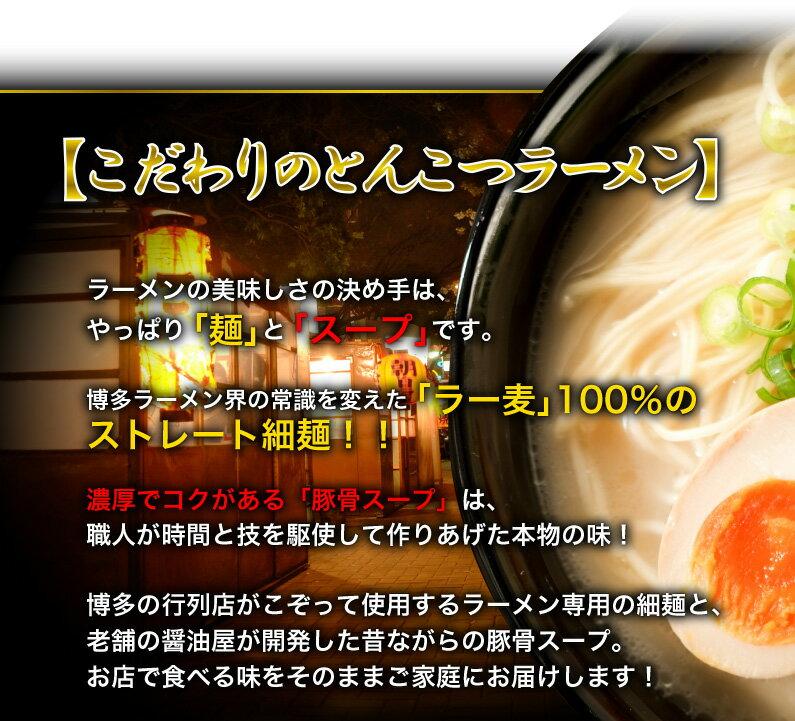 博多ラーメン界の常識を変えた「ラー麦」100%のストレート細麺!!