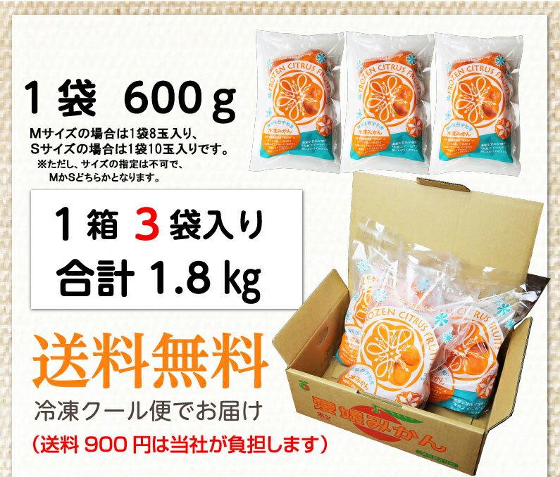 1袋600g、3袋入り計1.8kg 送料無料
