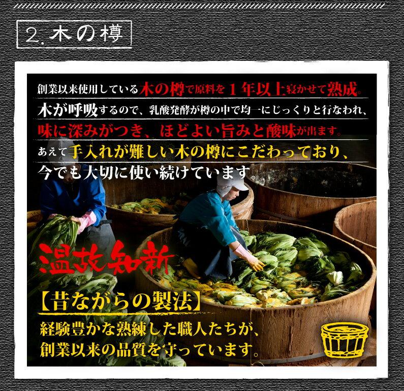 特長2:創業以来の木の樽で熟成。昔ながらの製法で熟練の職人たちが品質を守っています!