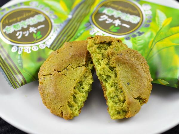 京都宇治茶クッキー