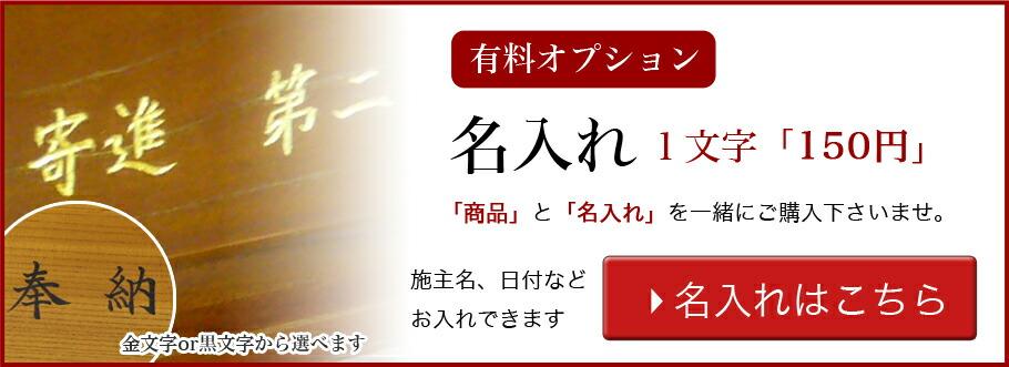 (幅21cm) 社寺 製 神社 寺院 おさいせん箱 日本製 栓 浄財 箱型さい銭箱 7寸 (セン) 賽銭箱 国産