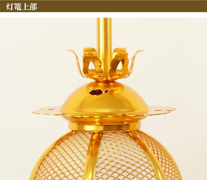 吊灯篭(上丸型)