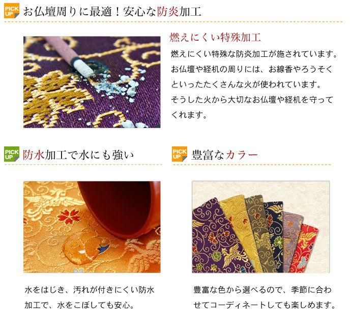 Namu Kumachan Studio Rakuten Global Market 経机 Hanging
