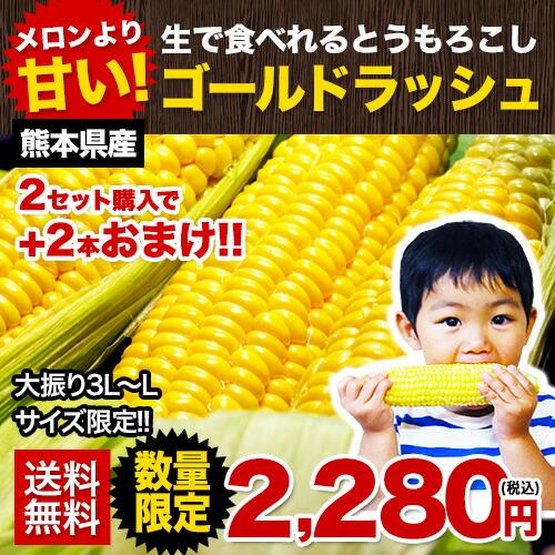 食品ランキング2位イメージ
