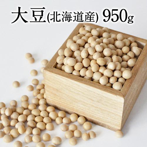 北海道大豆