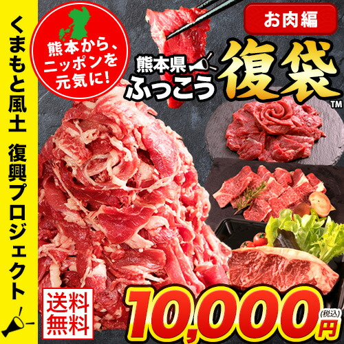 お肉セット