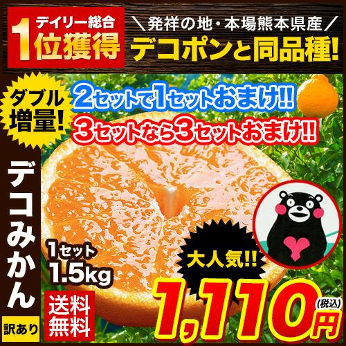 食品ランキング1位イメージ