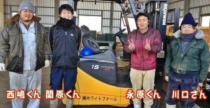 自社農園栽培米生産者