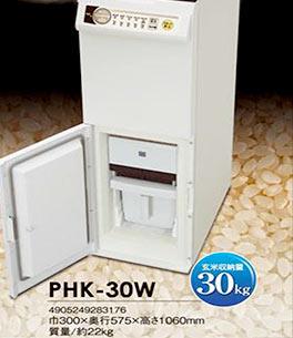 PHK-30W