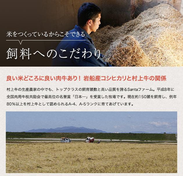 米をつくっているからこそできる、飼料へのこだわり