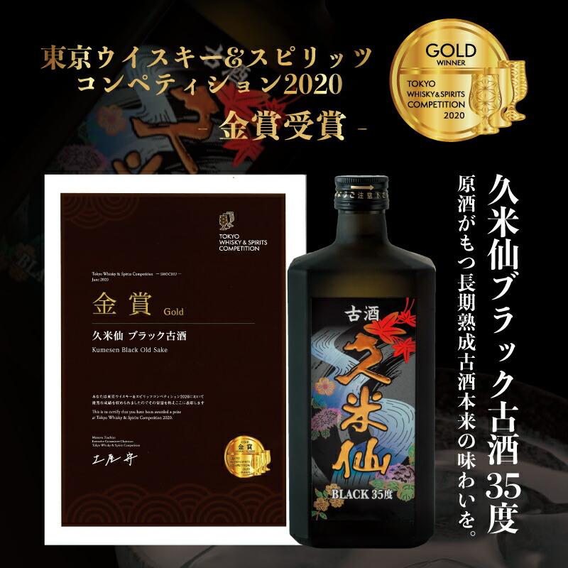 蒸留酒である泡盛は、幅広い飲み方が楽しめるお酒です。