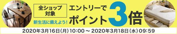 2020年3月18日(水)9:59