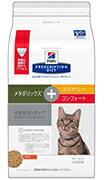 ヒルズ プリスクリプション・ダイエット 猫用 メタボリックスプラス ユリナリー コンフォート