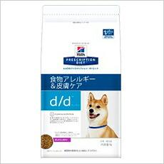 ヒルズ犬用d/d