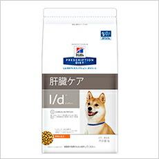 ヒルズ犬用l/dドライ