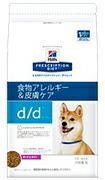 ヒルズ・プリスクリプションダイエット犬用d/dダック&ライス ドライ