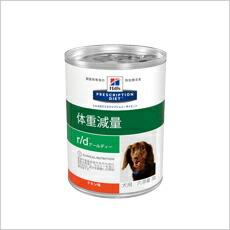 ヒルズ犬用r/d缶詰