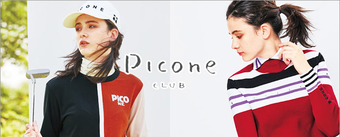 PICONE CLUB:ピッコーネクラブ