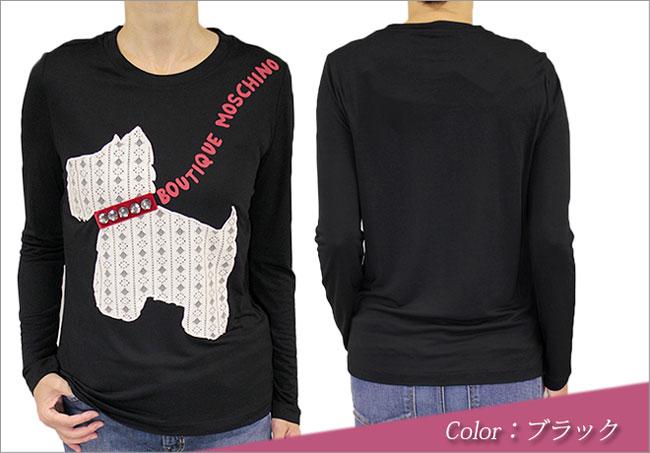 ブティック モスキーノ BOUTIQUE MOSCHINOの長そでTシャツ前後 カラーはブラック(黒)です