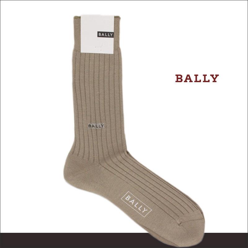 BALLYメンズ ソックス 靴下