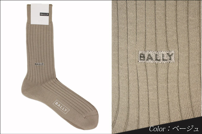 BALLY メンズ ソックス 靴下