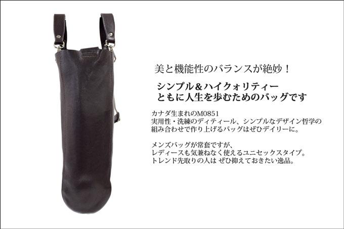 m0851 メンズショルダーバッグ 男女共用バッグ カナダ canada