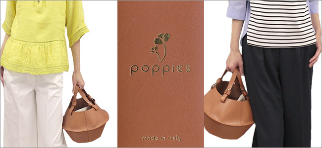 POPPIES バッグ