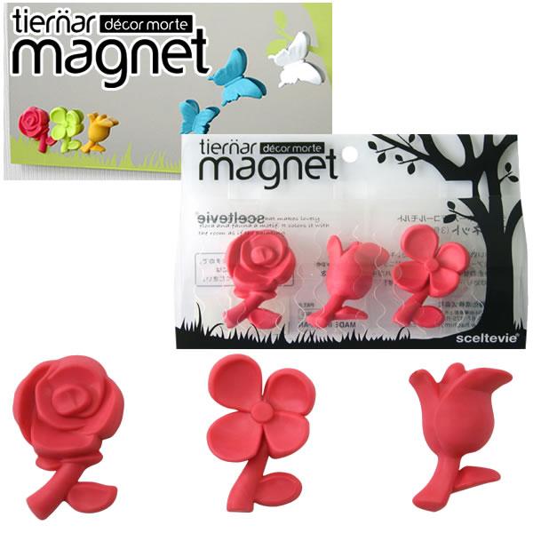 お花マグネット 3個入tiernar magnet