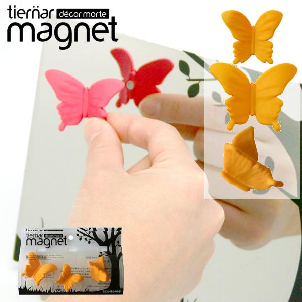 チョウチョマグネット 3個入tiernar magnet