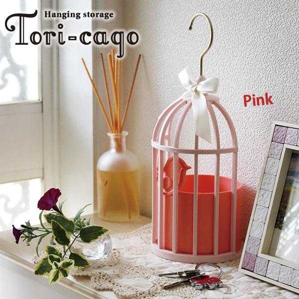 Tori-cago トリカゴ ハンギングストレージ