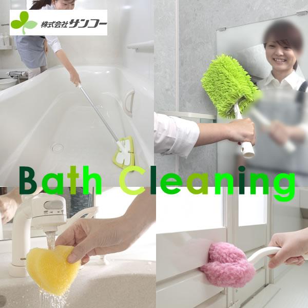 バス・洗面清掃用品 びっくりフレッシュ[サンコー]