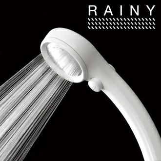 Rainy レイニー シャワーヘッド シャワーセット
