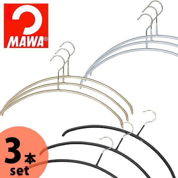 MAWA(マワ)人体ハンガー