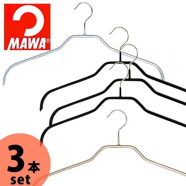 MAWA(マワ)レディースハンガー