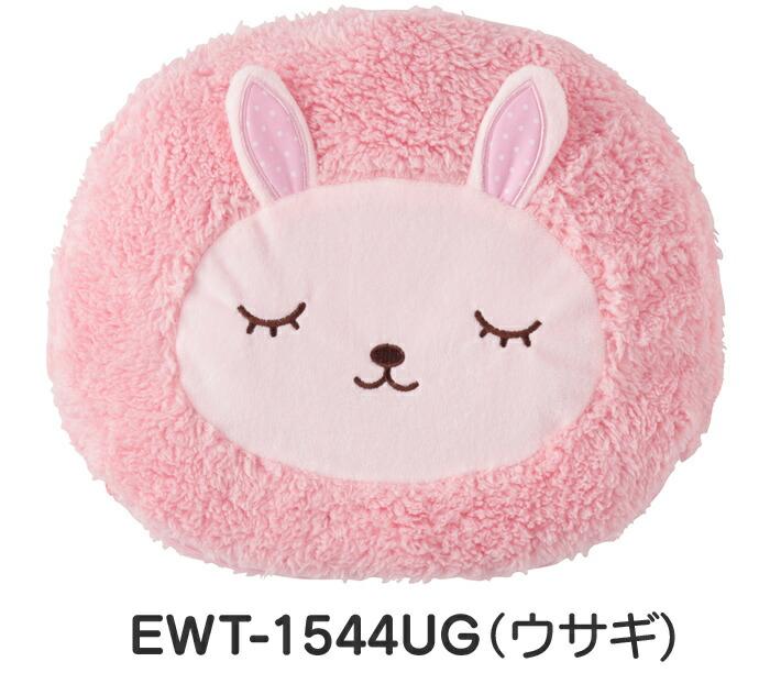 蓄熱式 エコ 湯たんぽ nuku2 EWT-1544