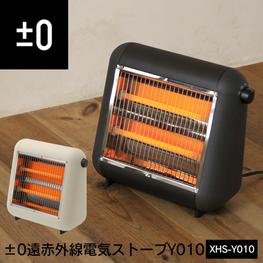 遠赤外線電気ストーブY010