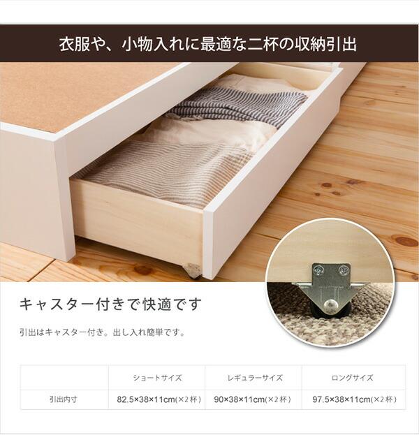 多サイズ展開 日本製二杯収納ベッド 送料無料